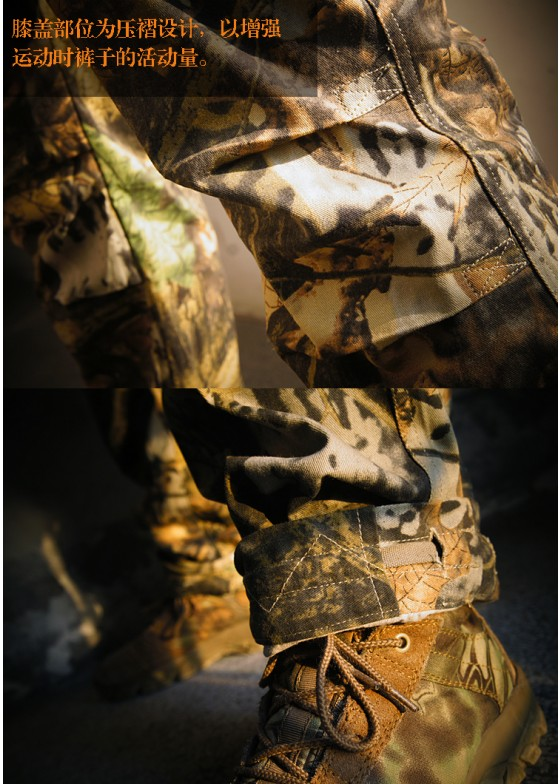 Tactical Military Camo Pants Outdoor hunter's pants Shooter pants