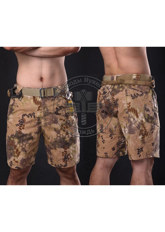 Kryptek Trousers Military Tactical Shorts Outdoor Sport Pants