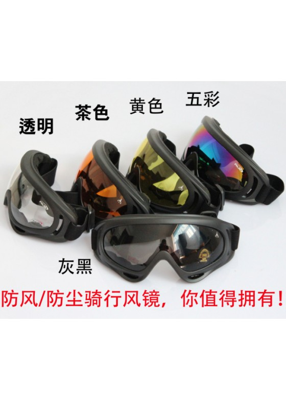 X 400 Goggles Windproof UV Protection Glasses Outdoor Sports Sunglasses
