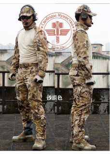 Rattlesnake professional Tactical uniform(suit)