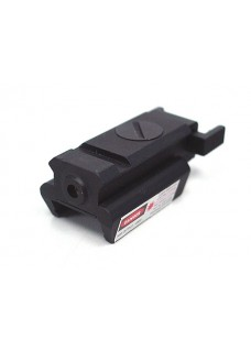 GDH 20MM Tactical Pistol Under Rail Flashlight Mount With Red Dot Laser