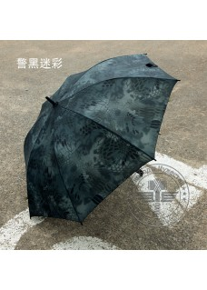Chief Kryptek Umbrella Windproof  Waterproof Sunshade