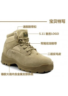 513 Dunk low Style Tactical Boots Black for wholesale