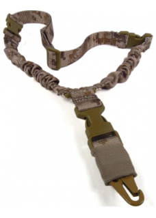 American Tactical One Point Gun sling for wholesale