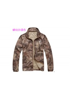 Waterproof Breathable Sunscreen Tactical Camouflage Skin Dust Coat