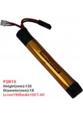 Li-ion battery1500mAh7.4V15C(F2R15)