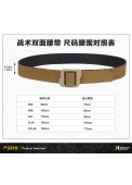Tactical Belt Militery Belt Nylon Belt with good quality