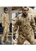 New product Raider stripe camouflage combat suit for sale