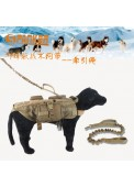 Outdoor Sport Training Dog Strap Tactical Military Dog Sling