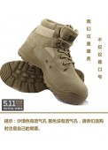 513 Short Style Tactical Boots Black for wholesale