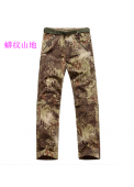 Tactical Removable Quick-drying Pants Camouflage Military Trousers